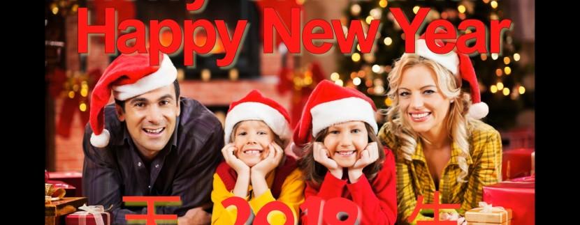 Xmas & New Year 2019.mp4 (0_00_43) 000006